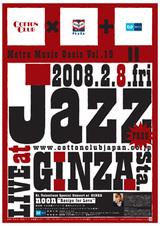 200801_1