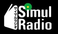 Simulradio