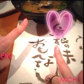 _michiyamato