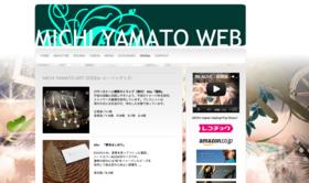 Web_michiyamatoweb