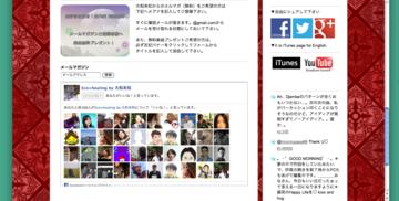 Facebook_hp__2