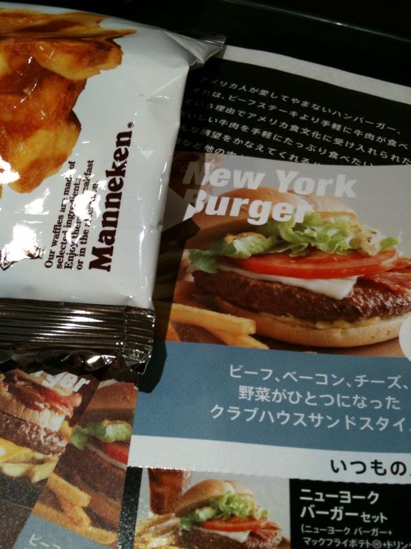 お腹が減っては、、、、、。