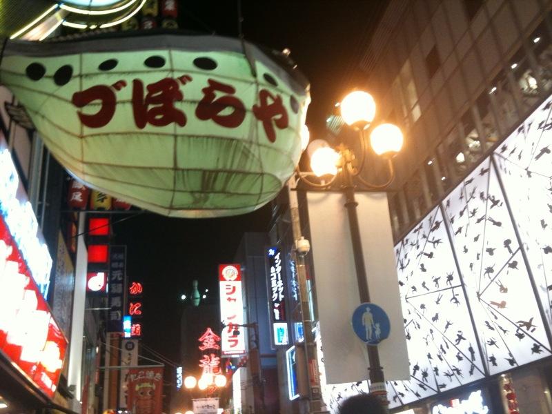 大阪民族学博物館ツアー  4