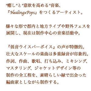 Cocolog_oekaki_2012_09_19_16_53